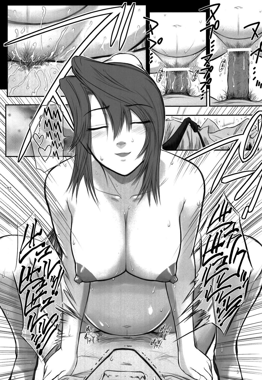 Final fantasy 7 dirge hentai