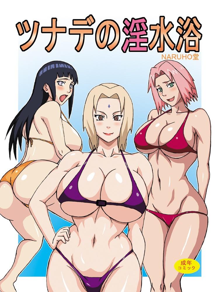 View Tsunade's Obscene Beach (Naruto) - Hentai Porn free