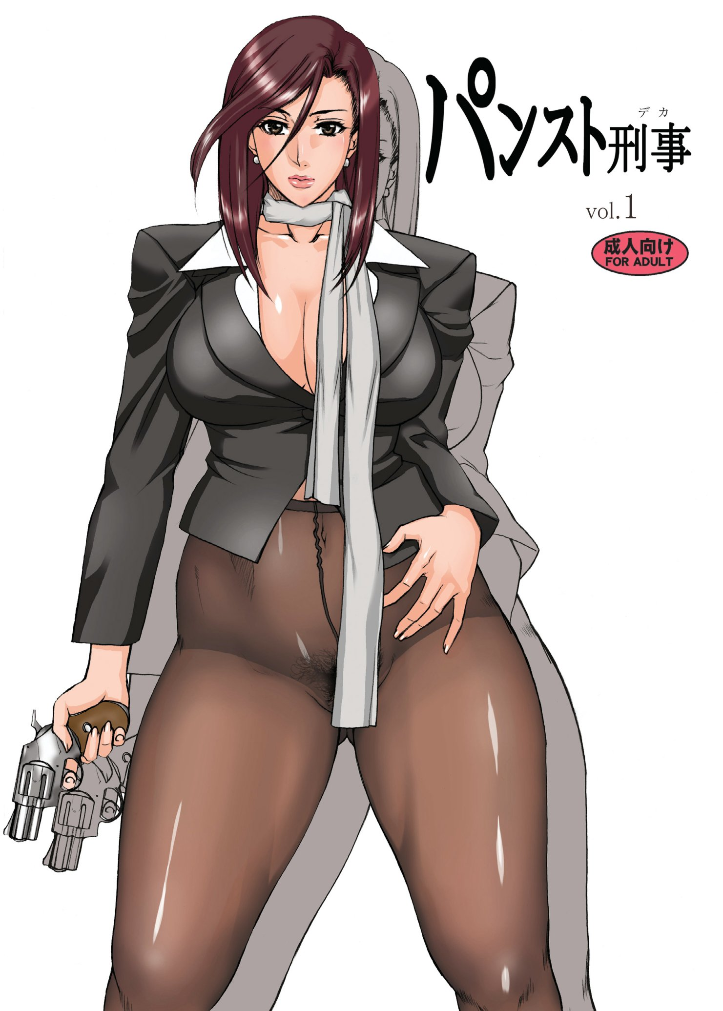 Pantyhose hentai city hunter cartoon toons