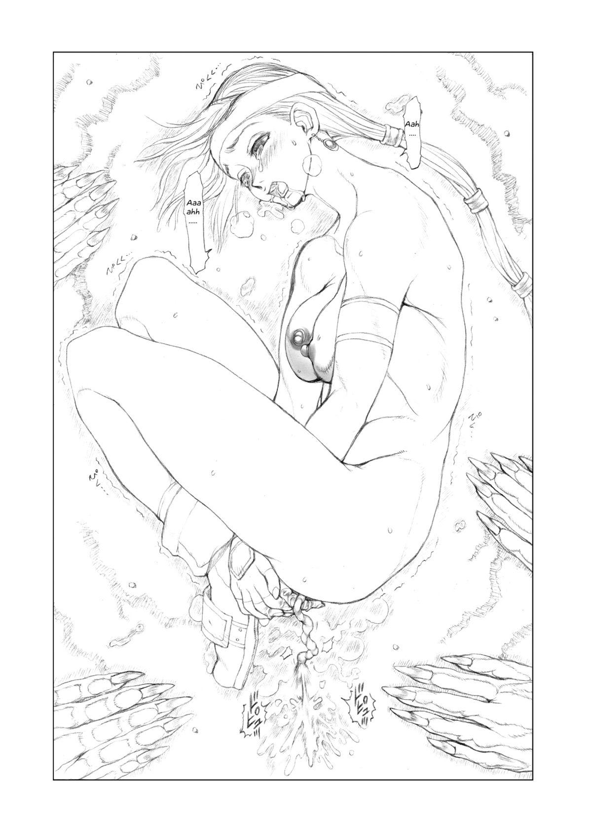 Soul Calibur Online Hentai Comic