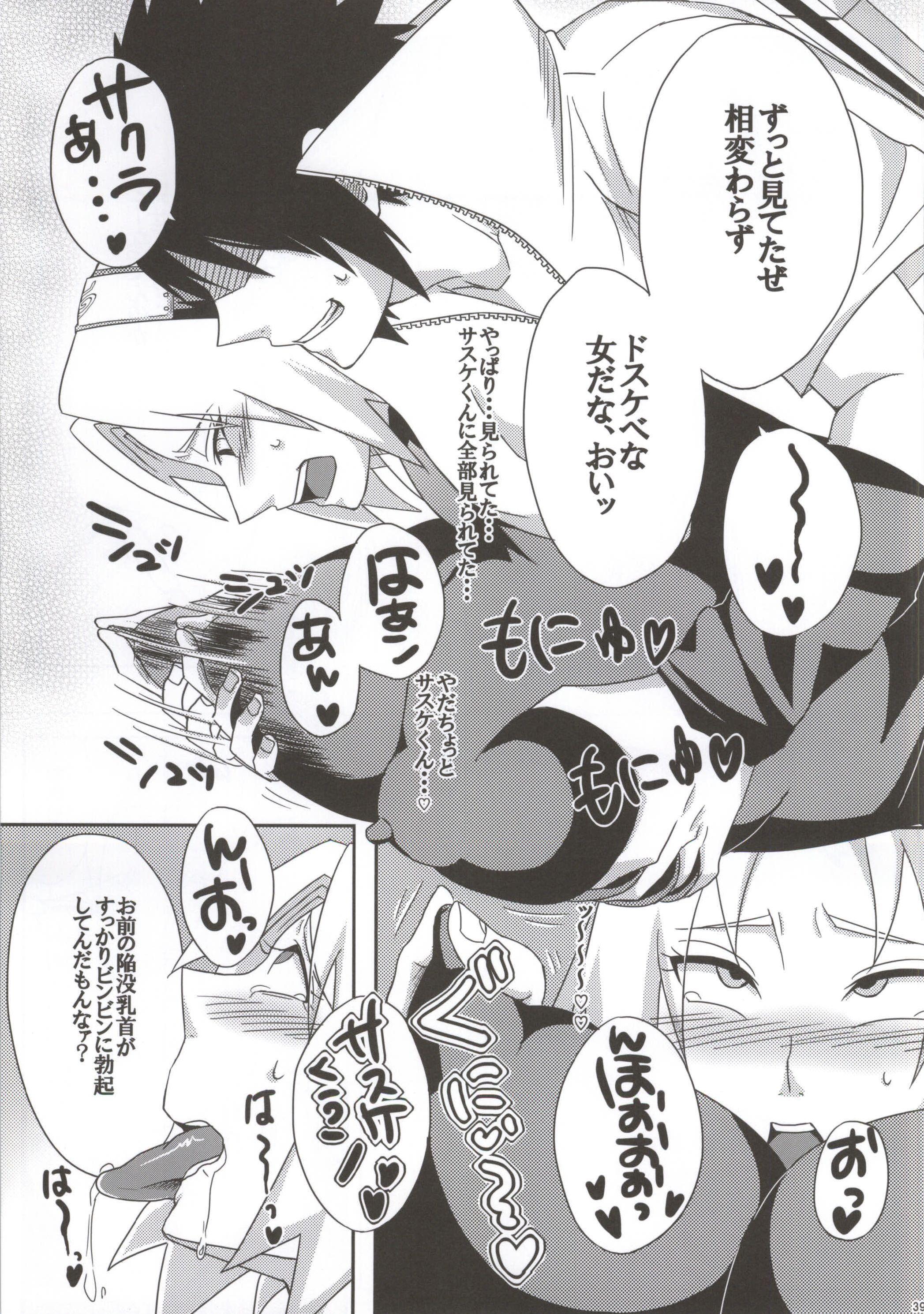 Секс комиксы сакура и саске фото 670-289