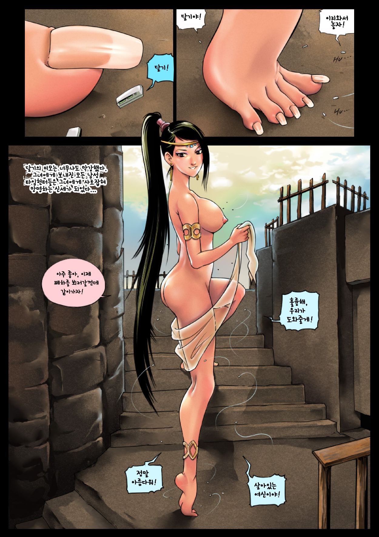 Asia anal porn