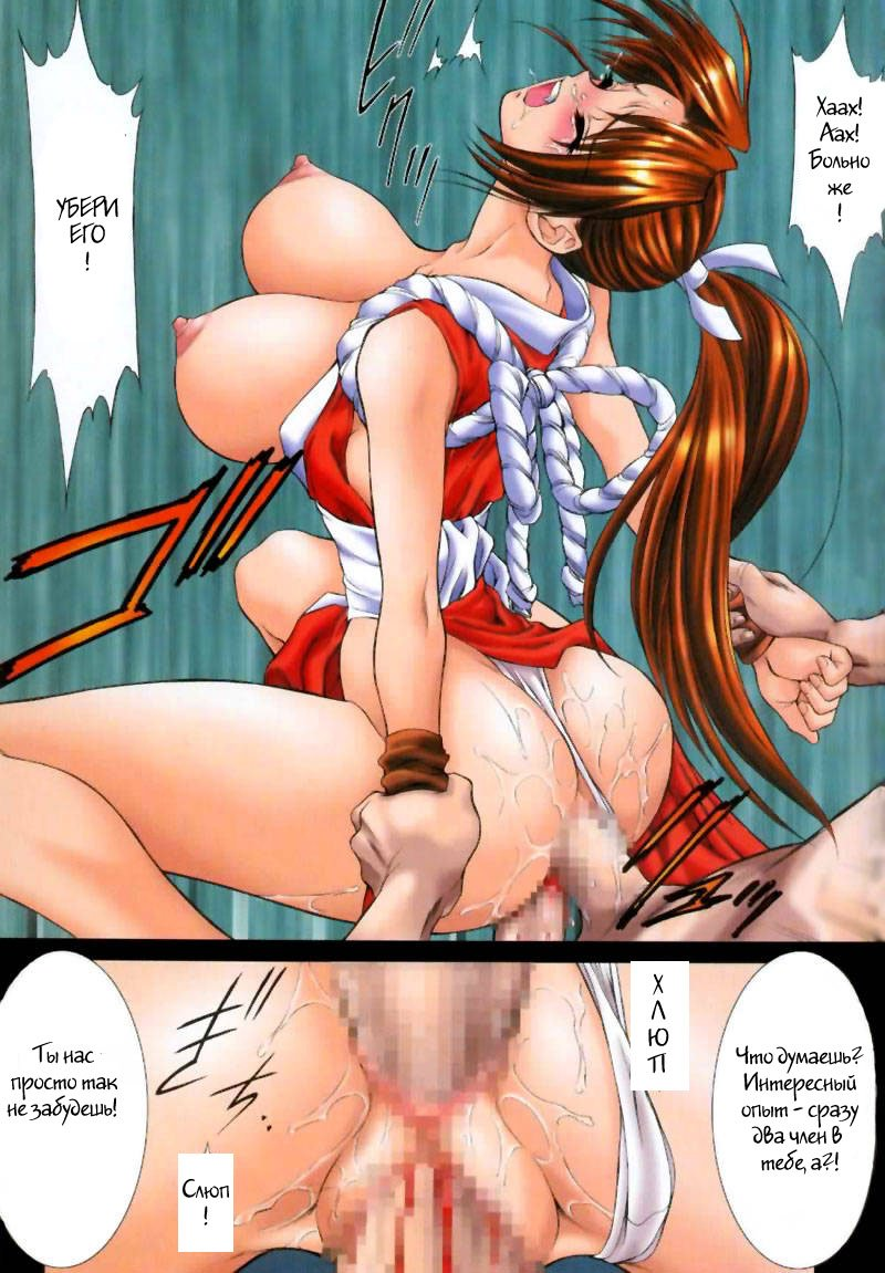 Mai king of fighters porn