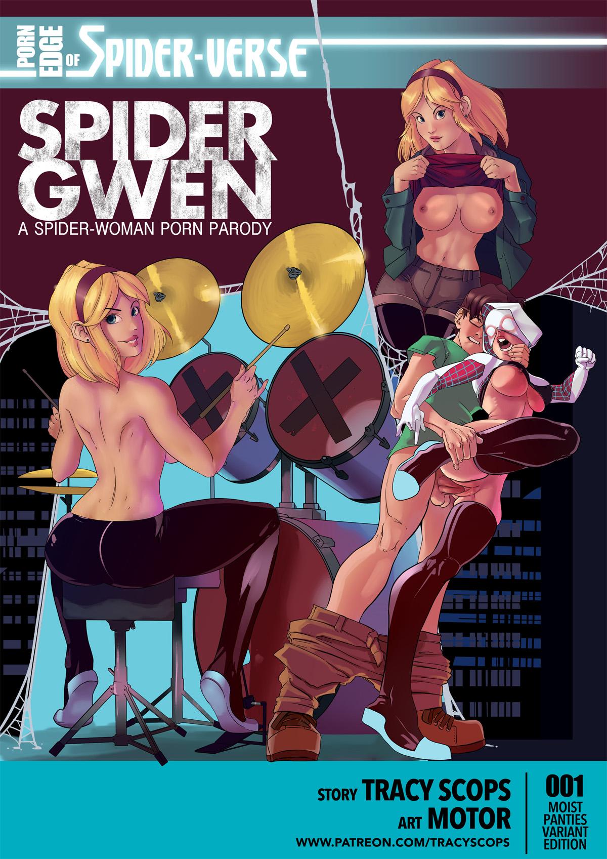 [Motor] Spider Gwen (Spider-Woman)