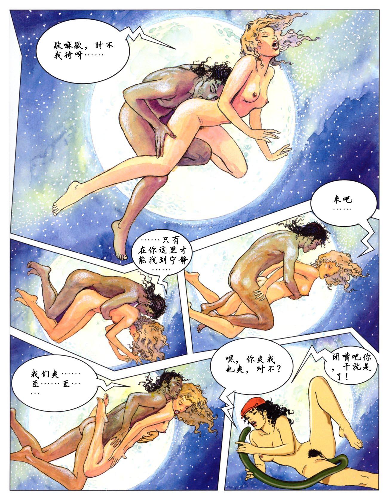 Русские народные эротические сказки 12 фотография