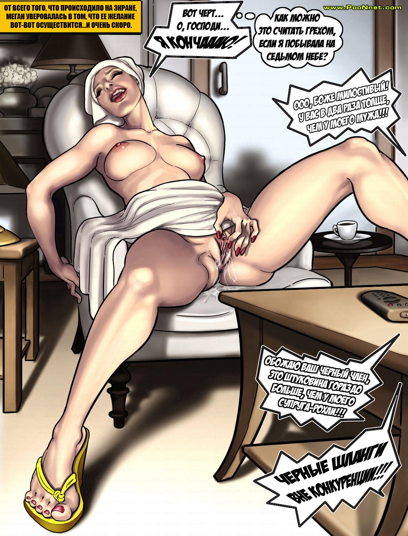 БОЛЬШИЕ СИСЬКИ  Секс фото лучшее  смотреть онлайн фото