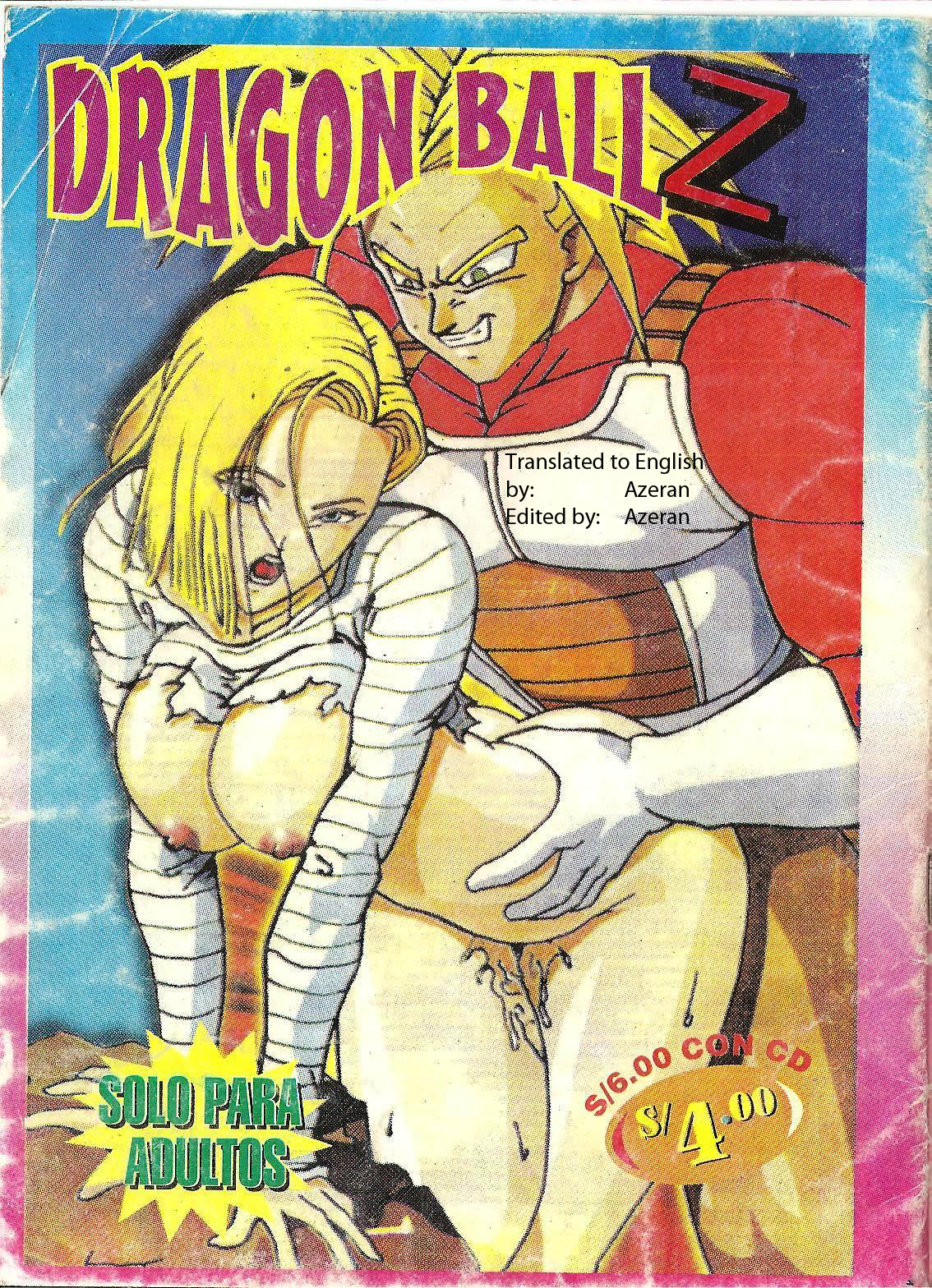 18 Porn Online read trunks and android 18 [dragon ball] [english] hentai