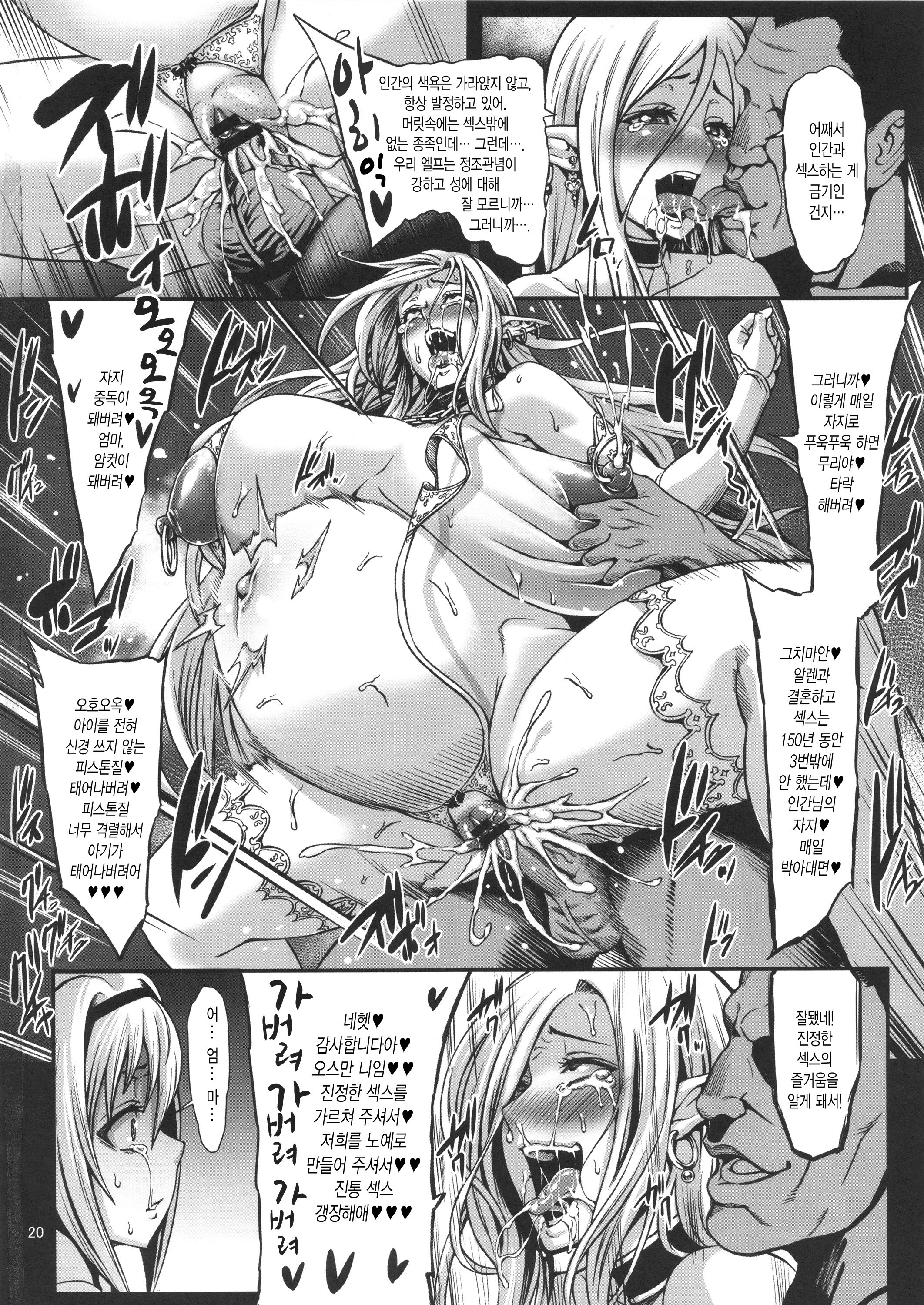 Elven slave hentai episode 1 sex movies