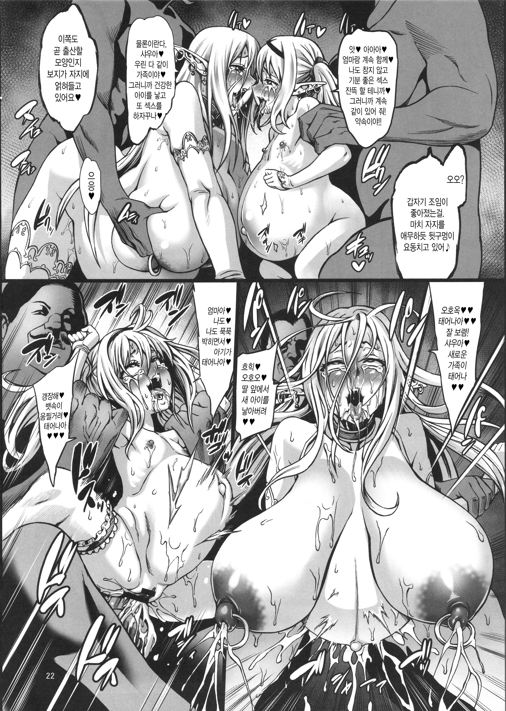 Free Lolicon Hentai Porn Videos  Pornhub Most Relevant Page 3
