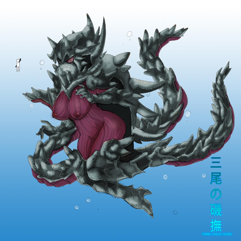 Yugioh 3d hentai - 1 5
