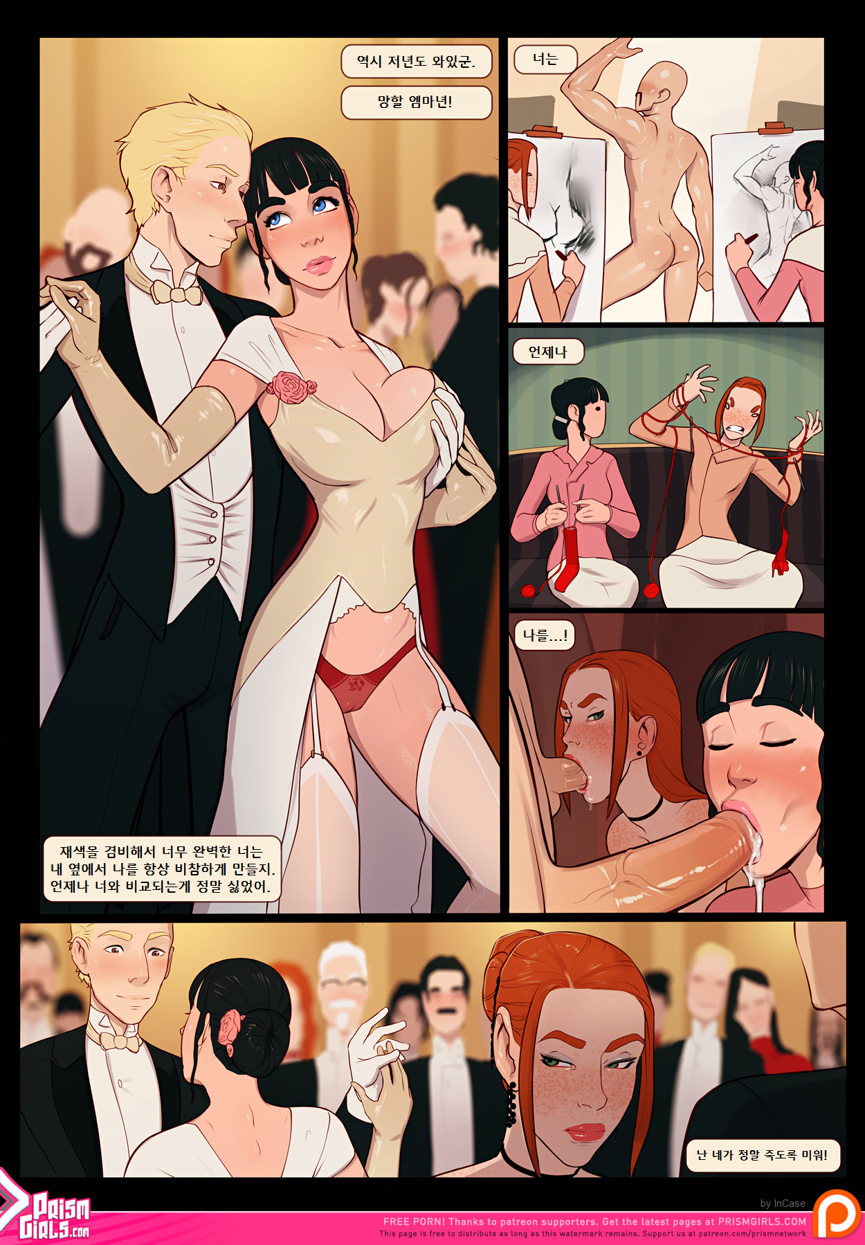 Impregnation bible a maid for sale 10