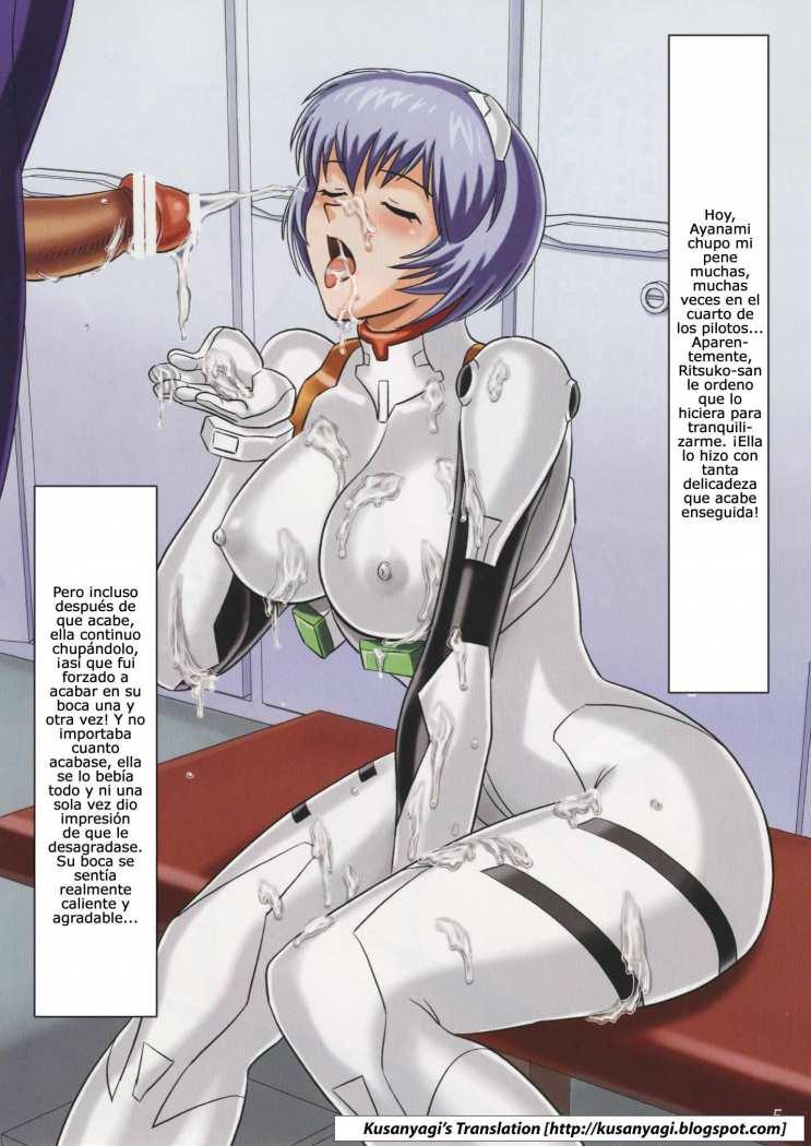 Neon Genesis Evangelion  Stories  Hentai Foundry