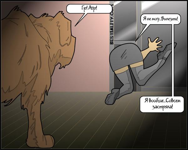 Beastiality cartoons. December 13, 2007, 02:29.