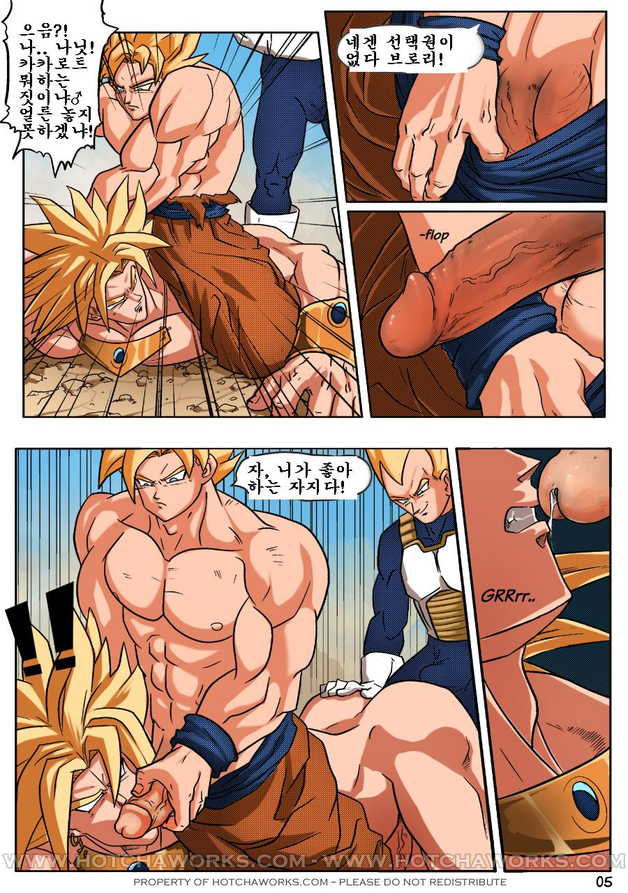 Mangas Dragon Ball Porno Gay
