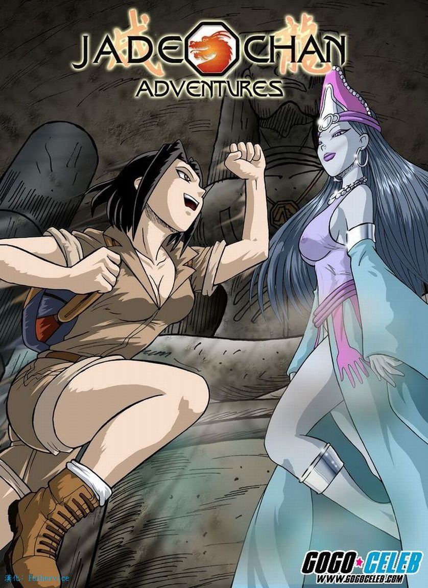 [Palcomix] Jade Chan Adventures (Jackie Chan Adventures)[CHINESE]