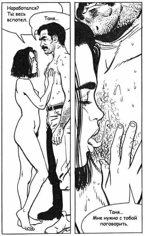 Секс Рассказы Таня