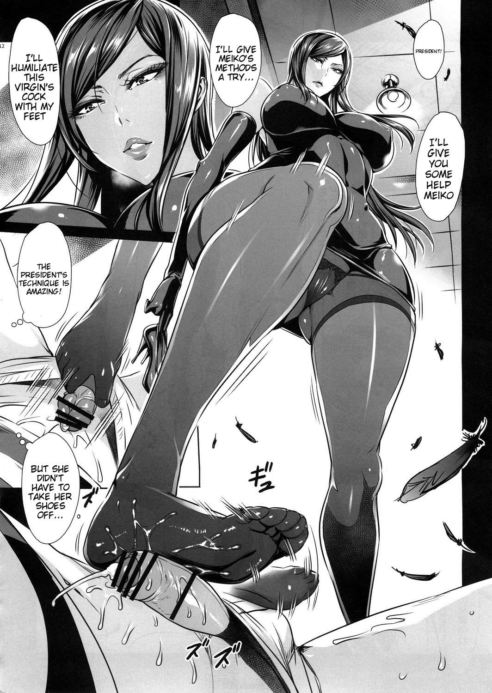 prison school manga eng