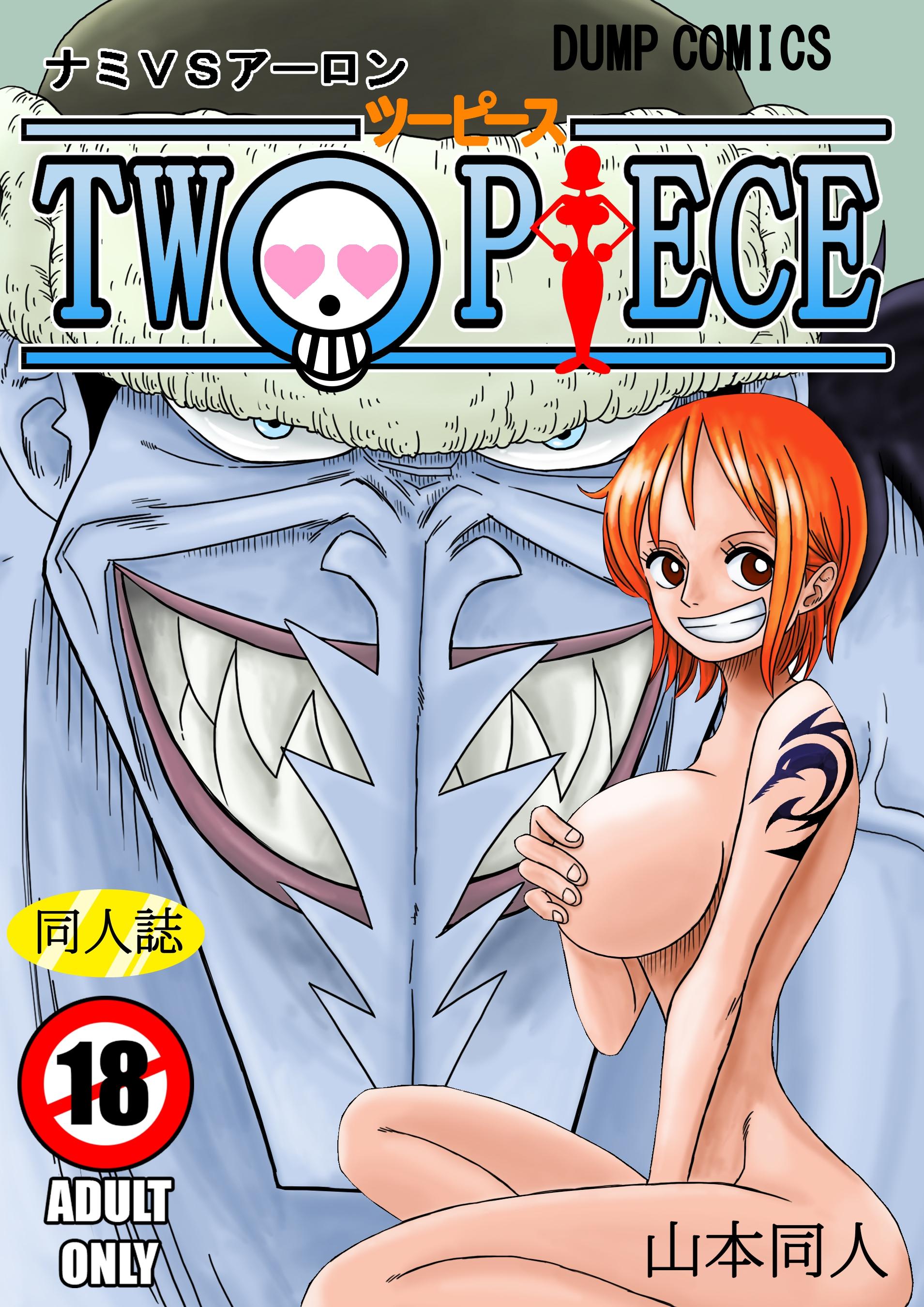 One piece comics porno color Read Two Piece Nami Vs Arlong One Piece English Hentai Porns Manga And Porncomics Xxx