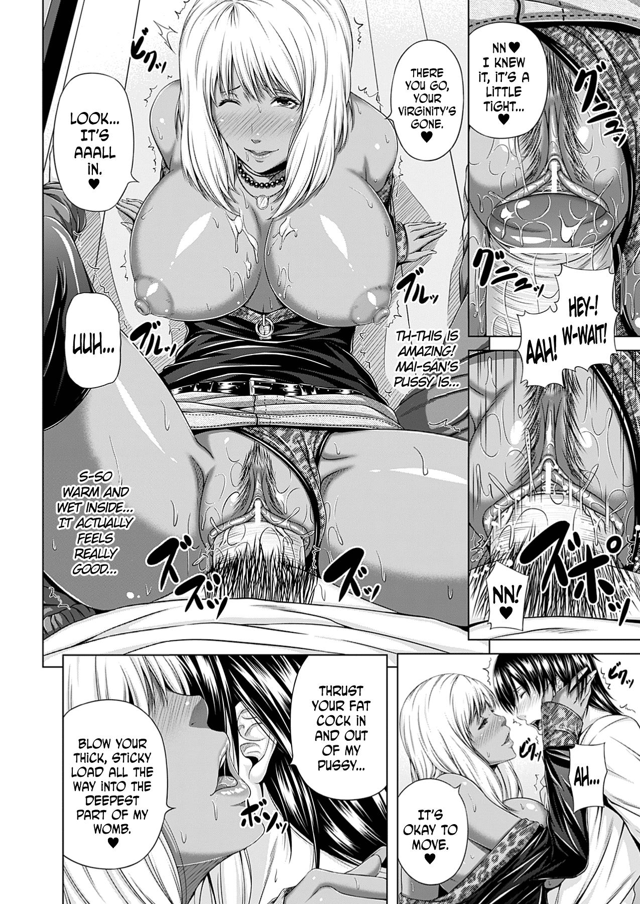 My private tutor hentai english
