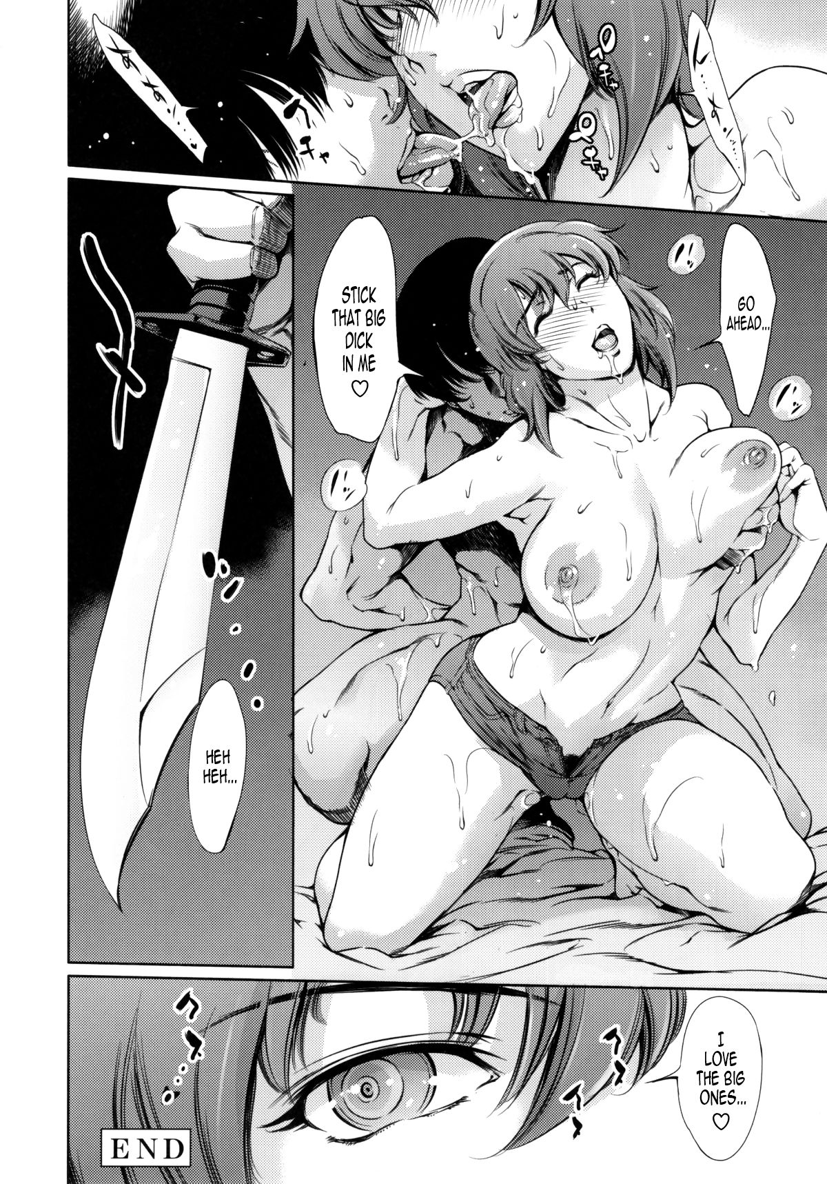 Ghost in the shell sex