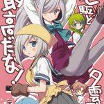 Juunanaku to Yuugumo-gata wa Saikou dana! | The 17thDesDiv and the Yuugumo Class are the Best! (Kantai Collection -KanColle-) [English]