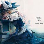 Haiiro no Zanshou Ge | Muted Afterglow – Latter Part (Touhou Project) [English]