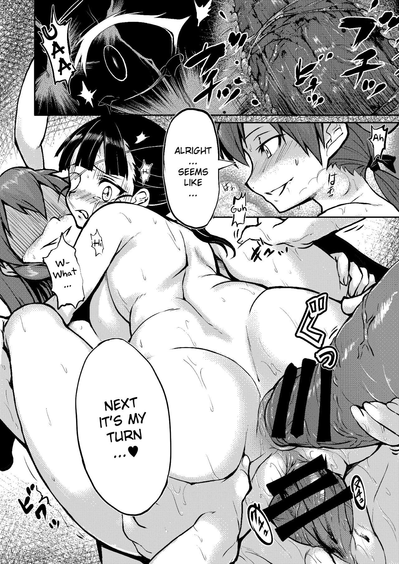 Manga hentai english