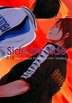 Side by Side (Free!) [English]