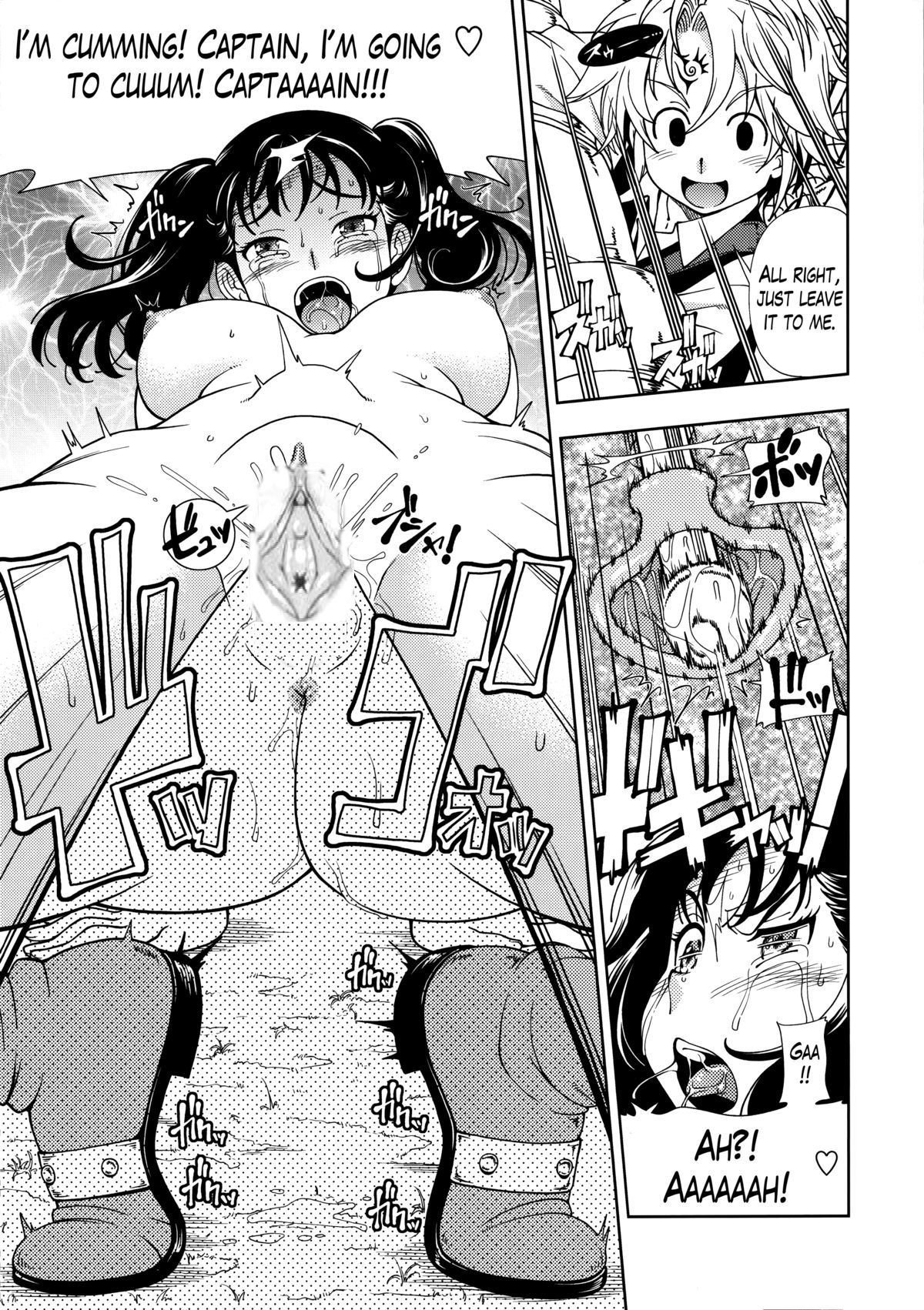 the seven deadly sins comic sex