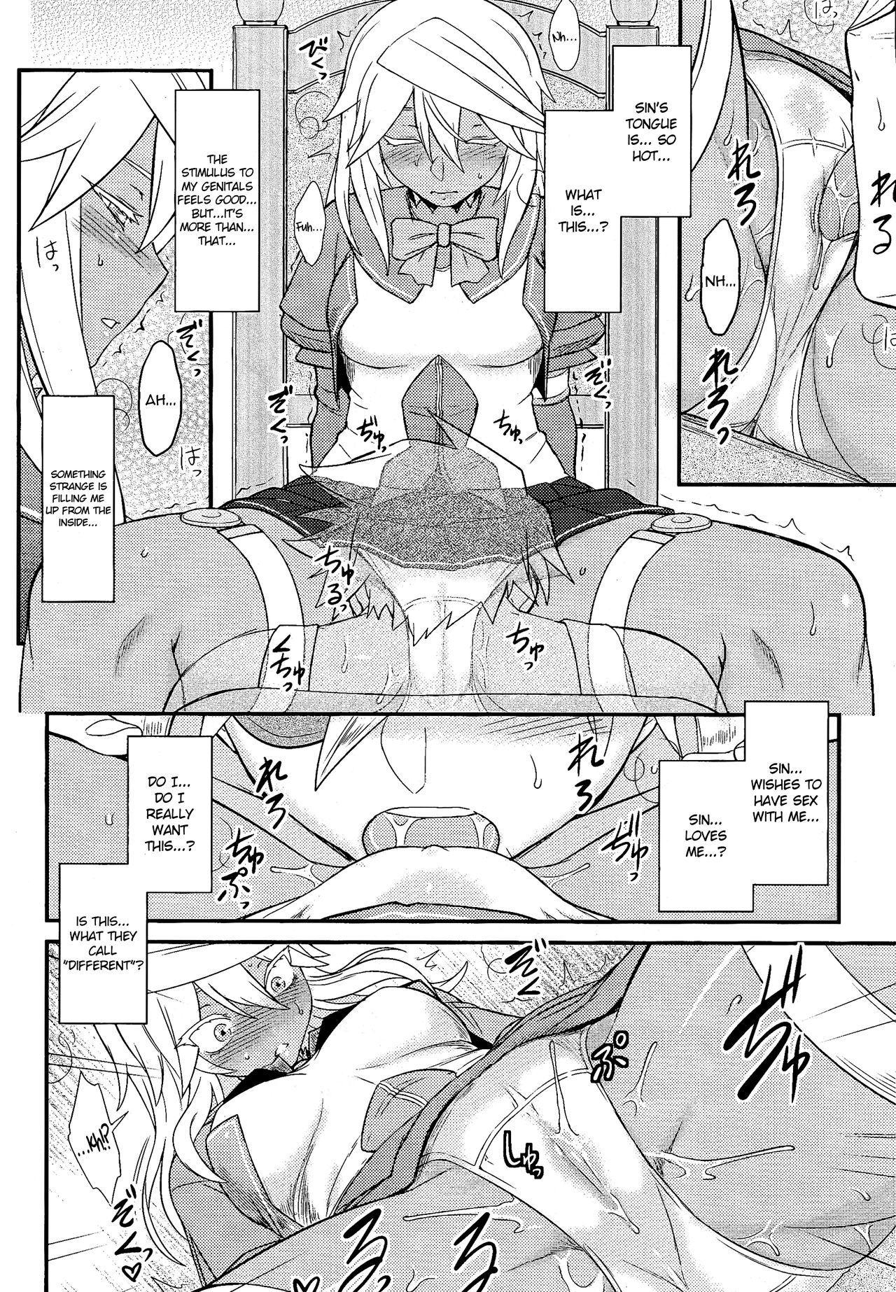 Guilty gear manga hentai