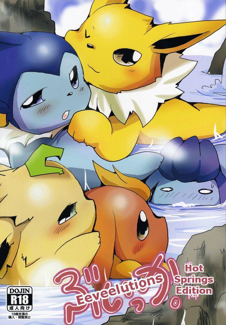 Pokemon Eeveelutions Hentai Porn