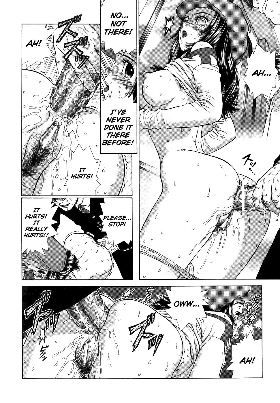 boichi hanzai wa dame desu no means no comic aun