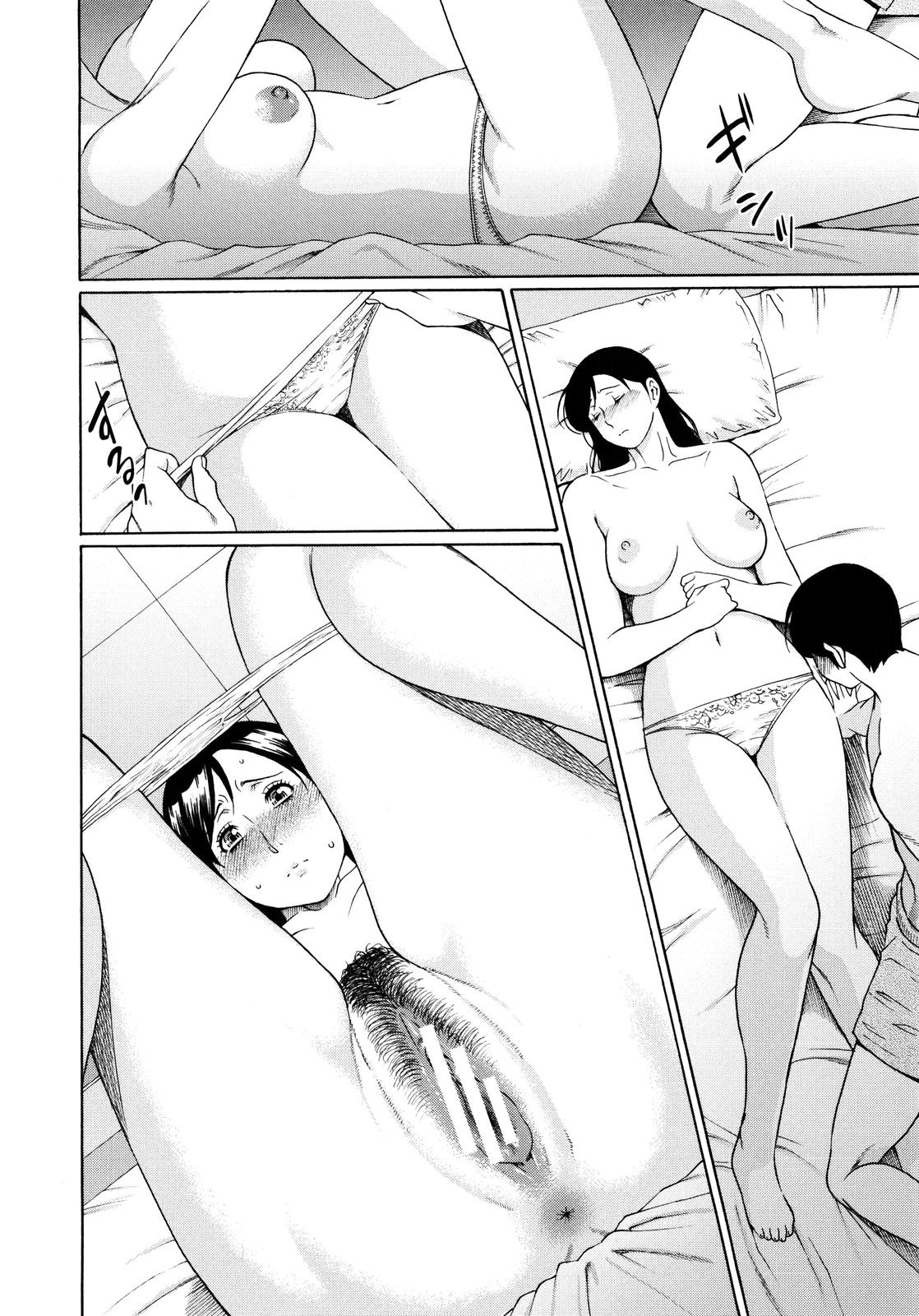 Порно Комикс Хентай Инцест Манга