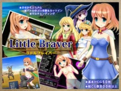 [Anmitsuya] Little Braver