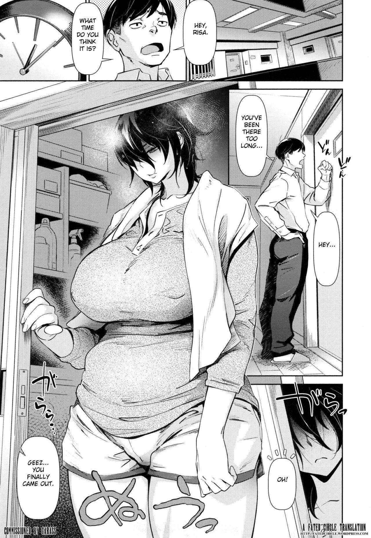 Luscious manga