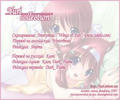 (Channel K 2) [Kinokonabe Hinanjo (Maitake)] 100% D Drive Kagamin (Lucky Star) [Russian] [Yuri collection]