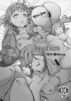 (C90) [50on! (Aiue Oka)] Silent Aquarium (Love Live! Sunshine!!) [Korean] [쿠마]