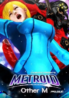 METROID – OTHER M [PROLOGUE] (CHOBIxPHO)