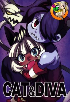 (COMIC1☆10) [Mayoineko (Various)] CAT&DIVA (Skullgirls) [korean][TeamHT]