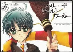 [M4Y (Megane K=Suke)] Harry the World Worker (Harry Potter) [English] [Zeus777]