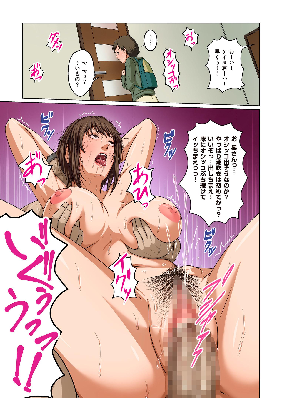negurie duma comic hentai online porn manga and doujinshi