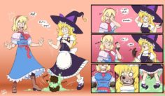 [Sutibaru] Troublesome Blessings in Disguise (Touhou Project)
