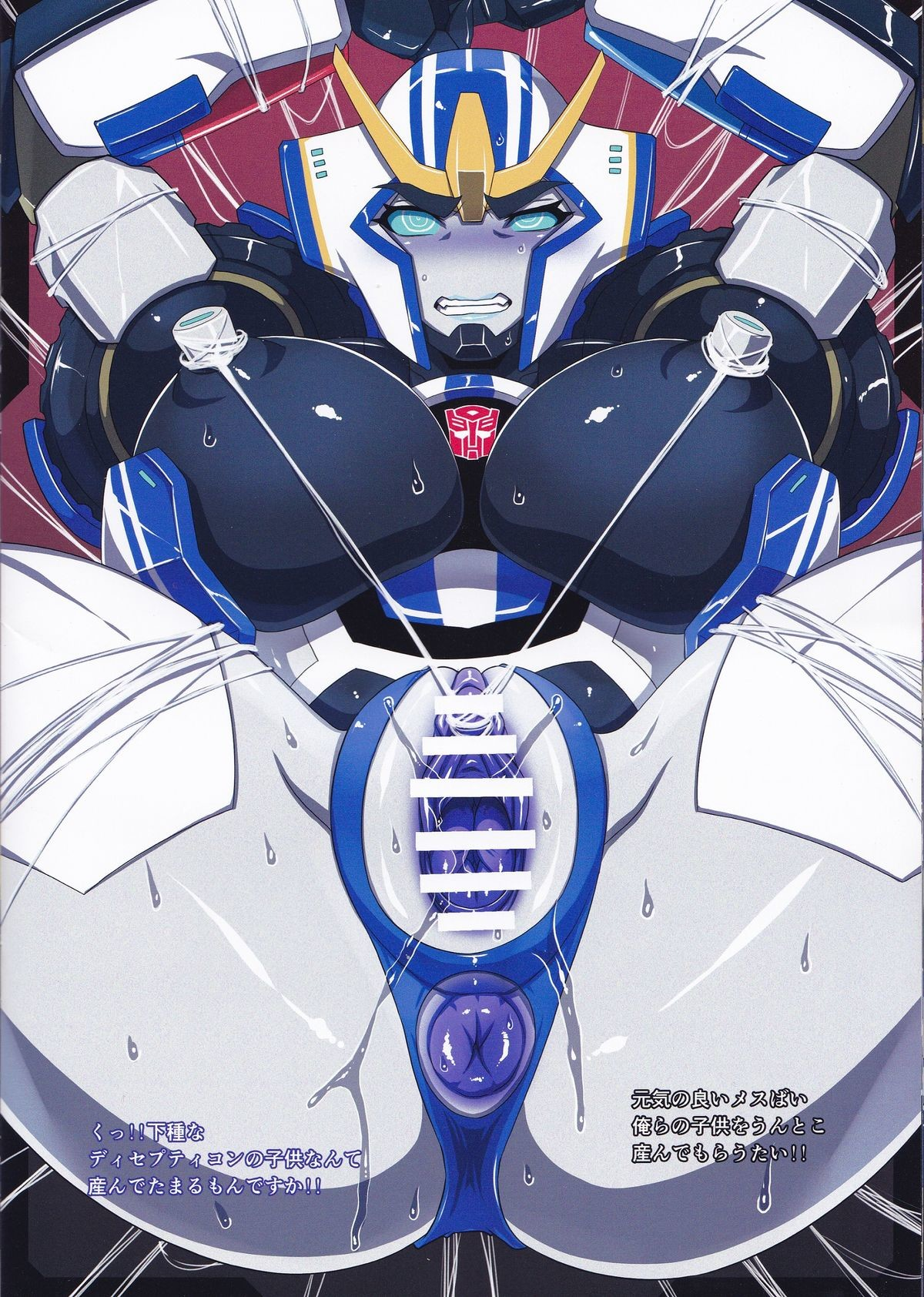 Transformers robots in disguise porn