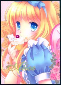 (C81) [Tensinotsubasa (Miyu)] Alice (Alice in Wonderland)