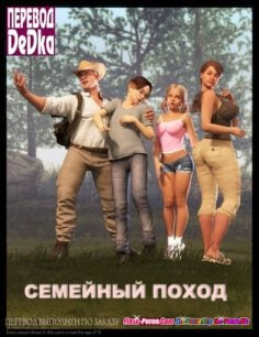 [NLT Media] The Family Hike | Семейный поход [Russian]