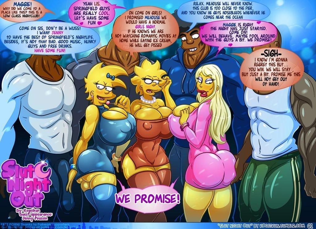 Maggie & Lisa's Night Out (Simpsons)