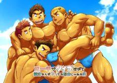 [Dokudenpa Jushintei (Kobucha)] Coach ga Type Sugite Kyouei Nanzo Yatteru Baai Janee Ken [Digital]
