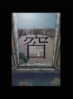 [Sean Chuang] The Window   窗