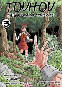 Touhou – Desgracia Viviente – Capítulo 3 (By Tuteheavy) (spanish)
