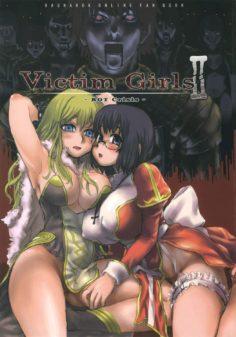 (C68) [Fatalpulse (Asanagi)] Victim Girls 2 – Bot Crisis- (Ragnarok Online) [Spanish]